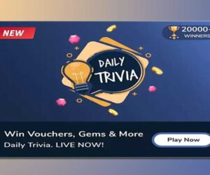 Flipkart Daily Trivia Quiz Answers: Play And Win Vouchers and Gems
